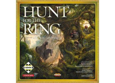 Επιτραπέζιο Hunt for The Ring