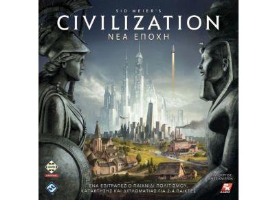 Επιτραπέζιο Civilazation Νέα Εποχή
