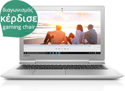 "Laptop Lenovo Ideapad 700-15ISK - 15.6"" (i7-6700HQ/8GB/1TB/GTX 950M)"