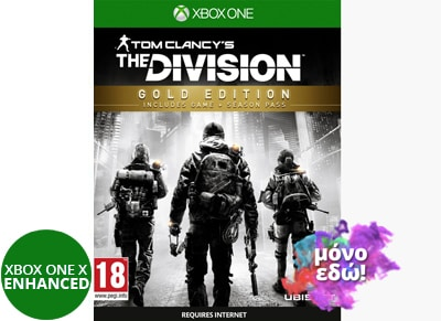 Tom Clancy's The Division Gold Edition - Xbox One Game