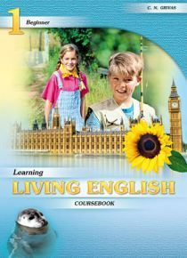 Learning Living English 1+Cd