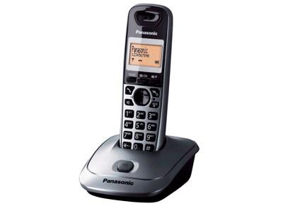 Panasonic KX-TG2511GRΜ Ασύρματο Τηλέφωνο Ασημί