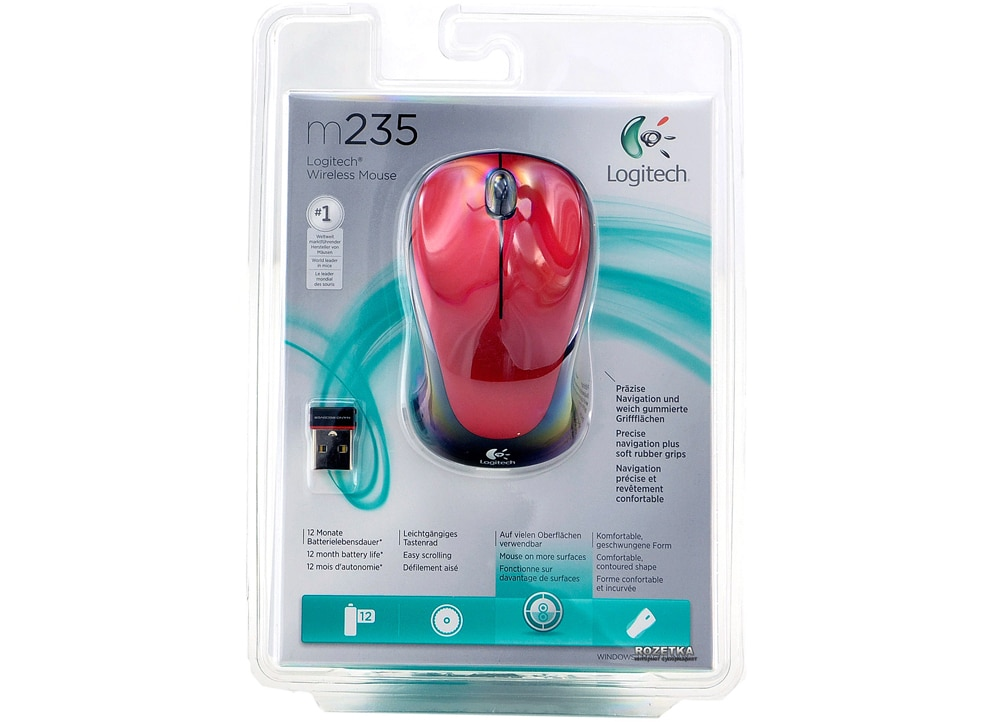 how to open logitech mouse m235