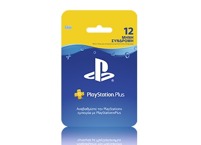 Playstation Plus 12 Μήνες - Prepaid Card