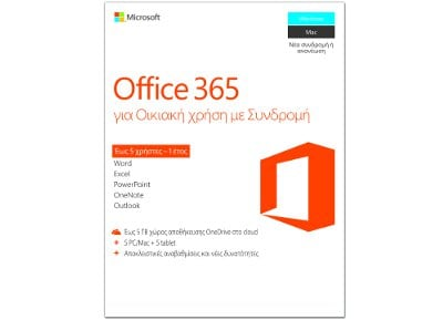 Microsoft Office 365 Home Premium - 1 έτος - Αγγλικά