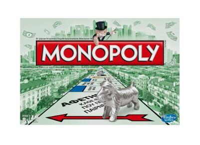 Επιτραπέζιο Monopoly Standard (Hasbro 00009)