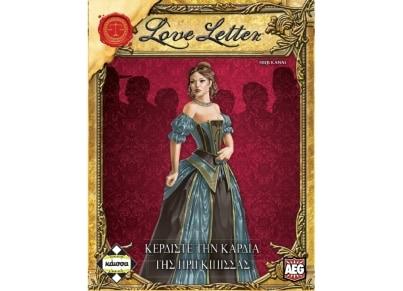 Επιτραπέζιο Κάισσα Love Letter