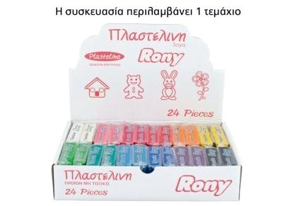 Πλαστελίνη Rony Soya Mini 1 Τεμάχιο