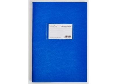 Τετράδιο Αντιγραφής Ecoscripta 17x25Cm 50 Φύλλα Μπλε