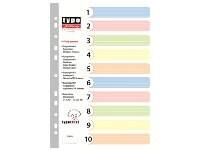 Διαχωριστικά TYPOTRUST 10 Θεμάτων Α4 Χρωματιστά
