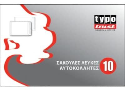 Φάκελος Typotrust Καρέ Λευκός Αυτοκόλλητος 11.4 x 22.9cm (10 τεμάχια)