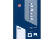 Ανταλλακτικά Φύλλα Ντοσιέ Special - Β5 - Ριγέ 50 Φύλλα