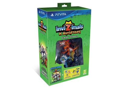Invizimals: Η Αντίσταση Special Pack - PS Vita Game