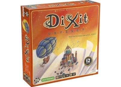 Επιτραπέζιο Dixit Odyssey
