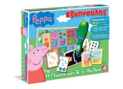 Εκπαιδευτικό Παιχνίδι Εξυπνούλης η Γλώσσα μου & οι Αριθμοί (Πέππα)
