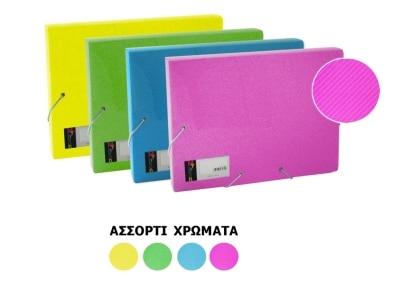 Κουτί Μεταφοράς με Λάστιχο Data King 24x33x3 Χρωματιστό