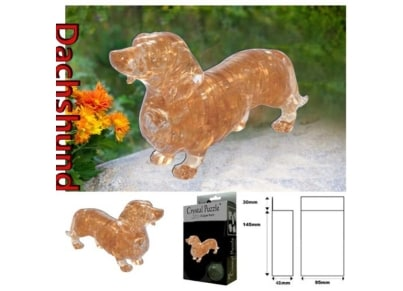 Crystal Puzzle 3D Dachshund Καφέ