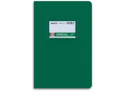 Τετράδιο Ριγέ Β5 Special Πράσινο 50 Φύλλα