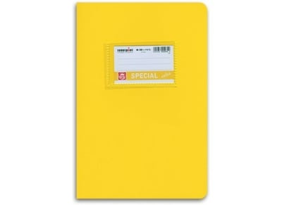 Τετράδιο Special - Β5 - Κίτρινο Ριγέ 50 Φύλλα