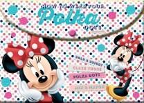 Φάκελος A4 με κουμπί PP Mickey (340-63580)