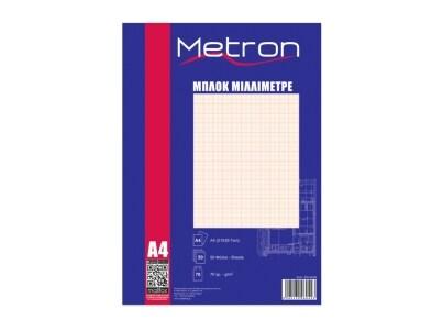 Μπλοκ Μιλιμετρέ Metron Α4 50 Φύλλα