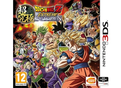Dragon Ball Z: Extreme Butoden - 3DS Game gaming   παιχνίδια ανά κονσόλα   3ds 2ds