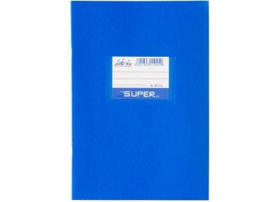 Τετράδιο Ριγέ Α5 Skag Μπλε 50 Φύλλα