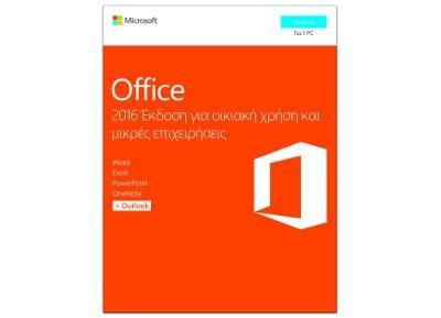 Microsoft Office 2016 Έκδοση για οικιακή χρήση και μικρές επιχειρήσεις - Ελληνικά