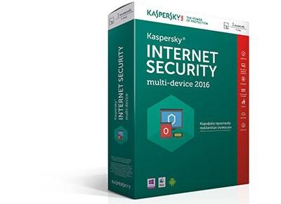 Kaspersky Internet Security 2016 - 1 έτος (3 συσκευές)
