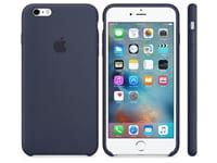 Θήκη iPhone 6/6S Plus - Apple Silicon Case MKXL2ZM/A Midnight Blue
