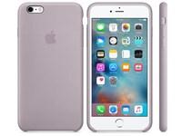 Θήκη iPhone 6/6S Plus - Apple Silicon Case MLD02ZM/A Lavender