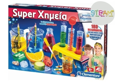 Super Xημεία AS 1026-63984