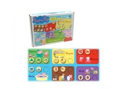 Peppa Pig Παιχνίδι Χρωμάτων (GPH44109/GR)