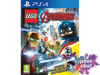 LEGO Avengers Toy Edition - PS4 Game