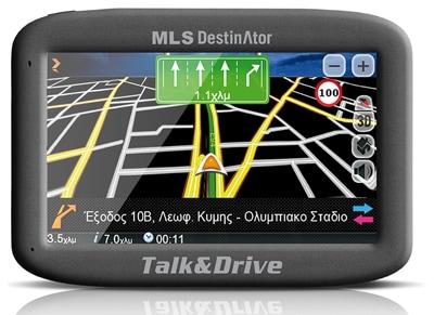 MLS Destinator Talk&Drive 433 - Χάρτες Ελλάδας & Κύπρου
