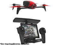 Parrot Bebop 2 Drone & Skycontroller -  Drone με κάμερα Κόκκινο
