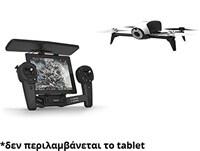 Parrot Bebop 2 Drone & Skycontroller -  Drone με κάμερα Λευκό