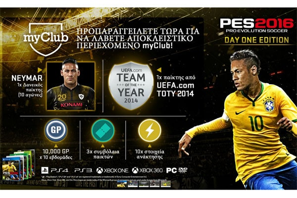 Pes cpe discount coupons