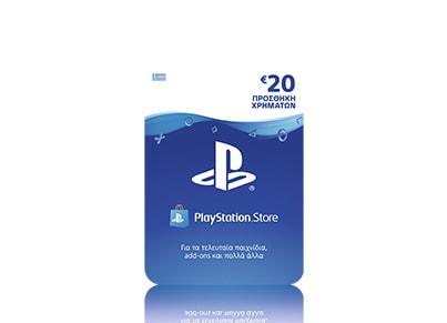 Playstation Network - Προπληρωμένη κάρτα 20€