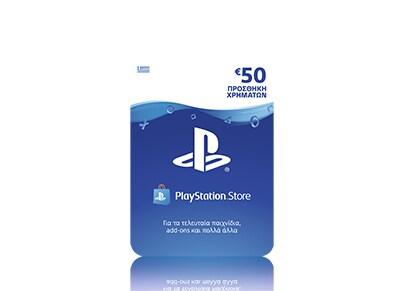 Playstation Network - Προπληρωμένη κάρτα 50€