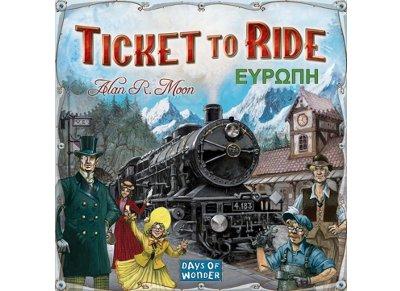 Επιτραπέζιο Κάισσα Ticket to Ride Ευρώπη