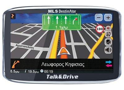 GPS MLS Destinator Talk&Drive 50TS T&P - Χάρτες Ελλάδας & Κύπρου