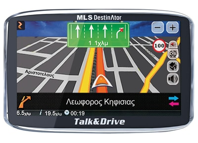 GPS MLS Destinator Talk&Drive 43TSP - Χάρτες Ελλάδας & Κύπρου