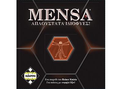 Επιτραπέζιο Κάισσα MENSA - Νέα έκδοση