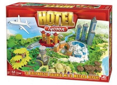 Επιτραπέζιο Hotel (1040-10007)