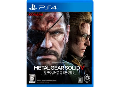 Metal Gear Solid V: Ground Zeroes - PS4 Game