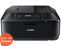 Canon Pixma MX535 - Έγχρωμο Πολυμηχάνημα Inkjet A4