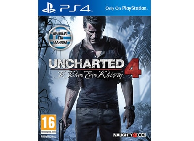 PS4 Used Game: Uncharted 4: A Thief's End
