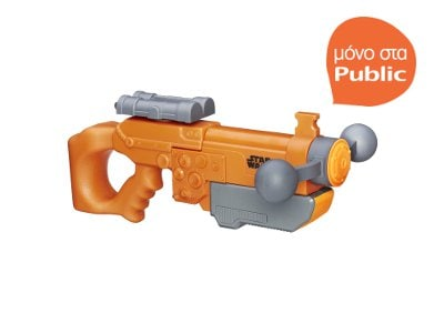 Νεροπίστολο NERF Star Wars Alien Sidekick Super Soaker