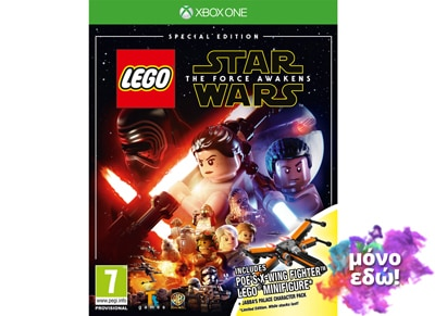 LEGO Star Wars: The Force Awakens Toy Edition - Xbox One Game